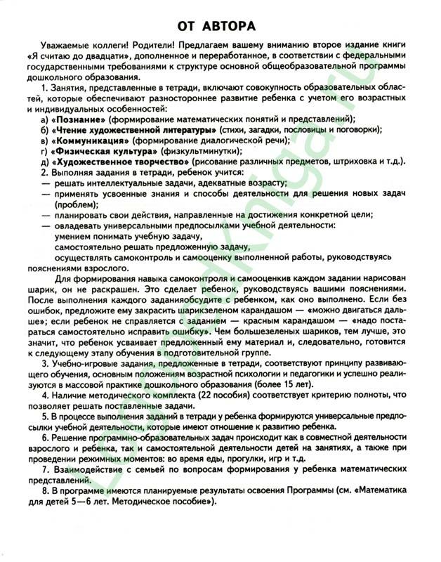 Skills Development Holiday Program - 0900-1200 - Essay Writing Yr